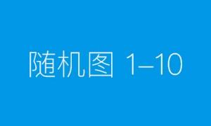 晋中龙信:为年轻群体提供更加方便、快捷的消费新方式